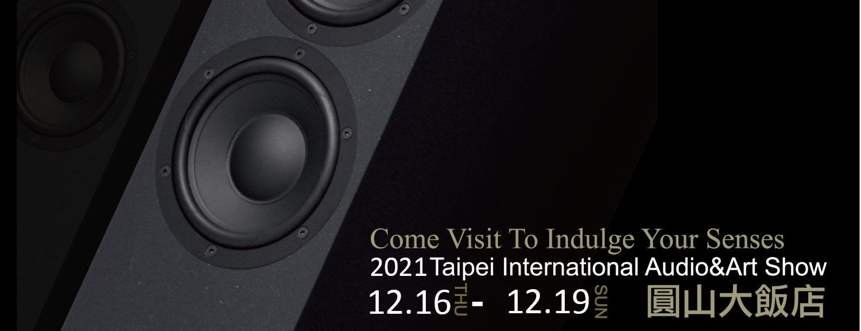 2021 第42屆 台北國際音響暨藝術大展
