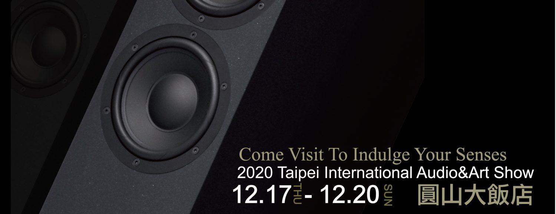 2020 第41屆 台北國際音響暨藝術大展